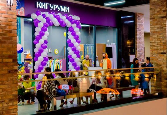 Открытие первого в Гродно магазина Кигуруми!